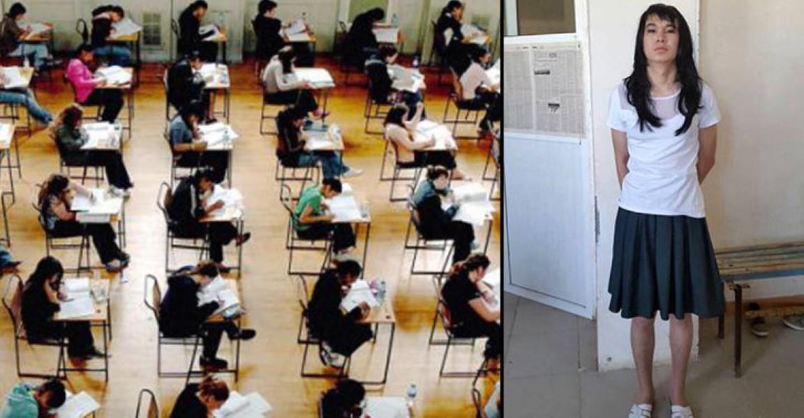 Exam (2)