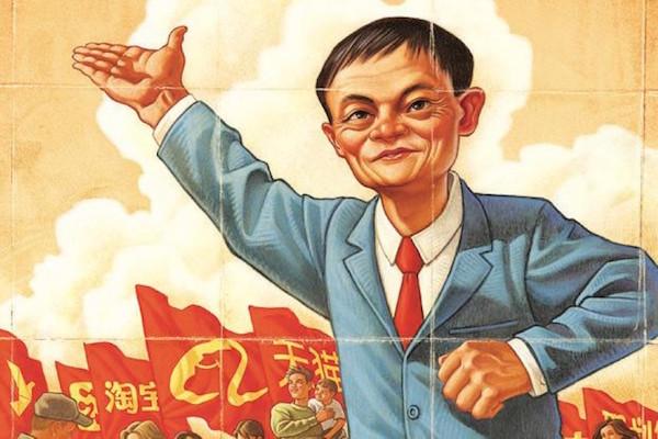 Jack Ma 1