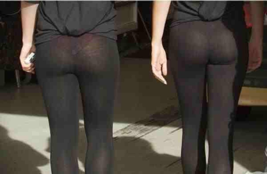 Leggings Fails