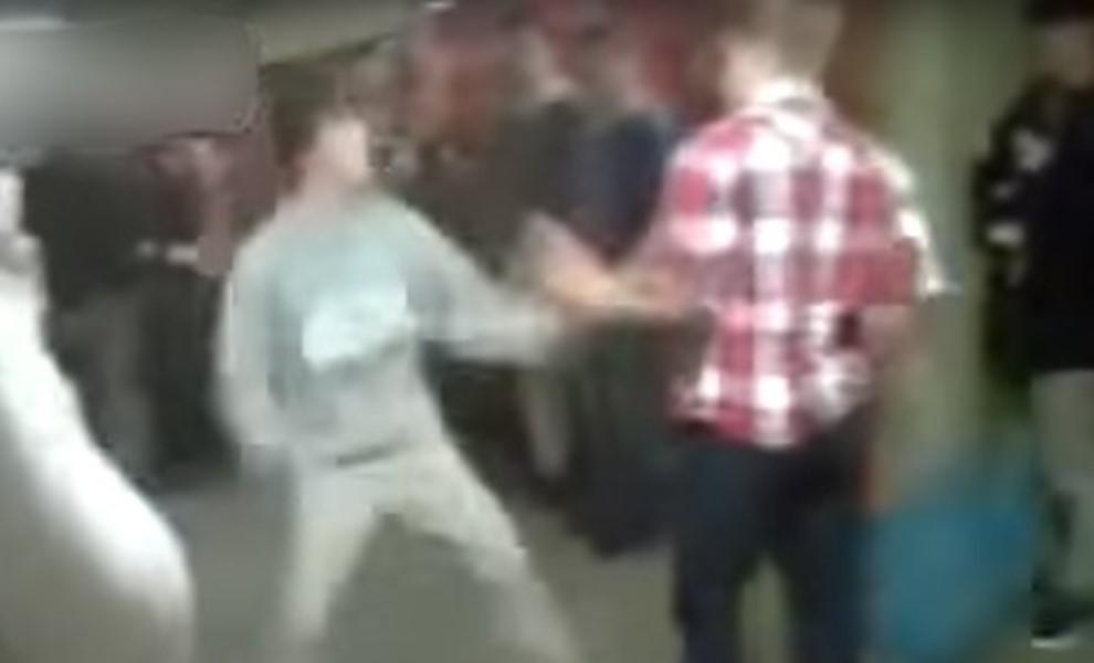 School Bully Handled