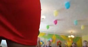 teachers-butt